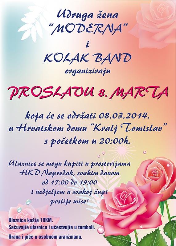 8_mart_plakat
