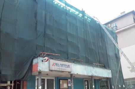 Obnova fasade na zgradi HKD Napredak Zenica