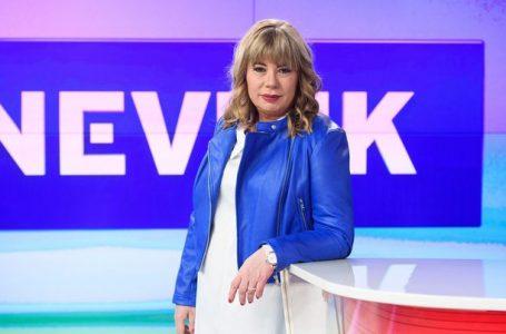 Ivana Petrović o prepirci državnog vrha: 'Skandalozno je da nitko nije reagirao na svađu ruskog i američkog veleposlanika oko Agrokora