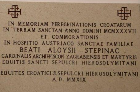 U Jeruzalemu otkrivena spomen-ploča bl. Alojziju Stepincu