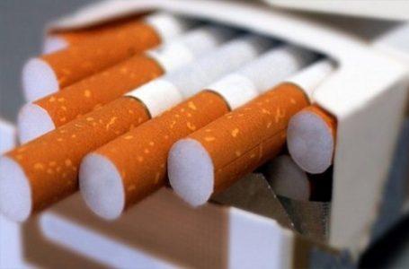 U EU stupila na snagu zabrana cigareta s mentolom