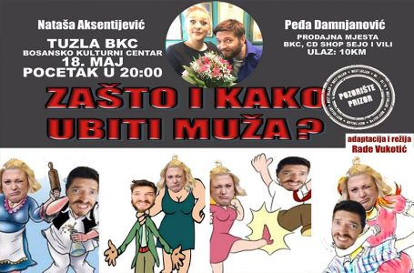 """Večeras u Vitezu hit predstava """"Zašto i kako ubiti muža"""""""